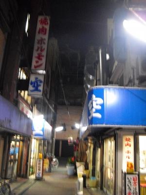 大阪にインプラントの勉強に行って来ました