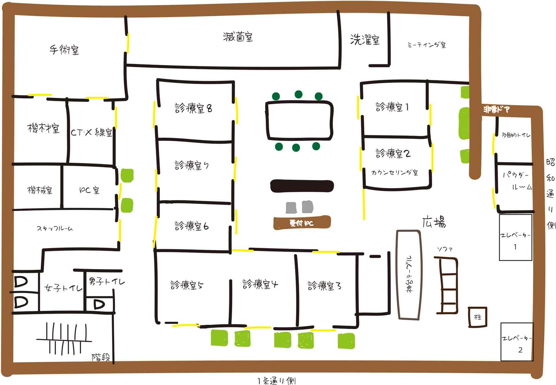 エルム駅前歯科クリスタル-院内マップ