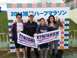 旭川ハーフマラソン大会