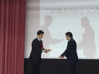 日本顎咬合学会2